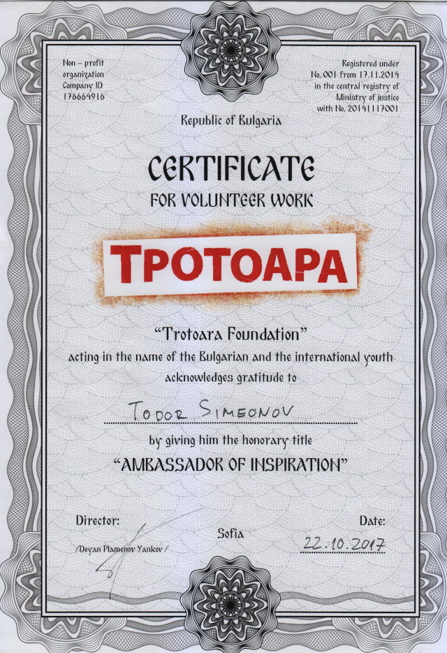 Trotoara Certificate