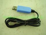 USB към TTL интерфейс с PL2303TA с кабел