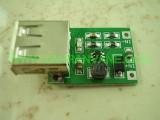 DC/DC Повишаващ модул USB 5V 0.5A