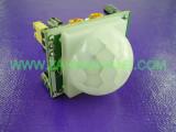 Инфрачервен PIR сензорен модул с настройка