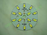 Мощни светодиоди 5730 (5630) на платка 50мм  7W 630-770lm