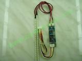 """Светодиодни лампи 533mm с драйвер за 15-24"""" LCD дисплей модел-2"""
