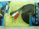 Аудио кабел 3.5-RCA KCG-AV-3.0M
