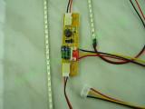 """Светодиодни лампи 320mm с драйвер за 15"""" LCD дисплей модел-1"""