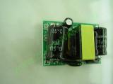 AC/DC захранване 5V 0.6A + 3V3 0.1A