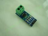 Токов сензор с обхват до 20А  с  ACS712-20А