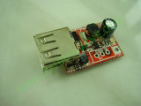 DC/DC Повишаващ модул USB 5V 1A