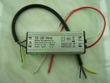 Диоден драйвер за 1 LED*50W