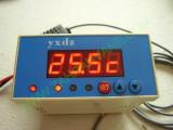 Контролер за температура и влажност със сензор AM2301