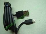 Кабел USB - microUSB  120см
