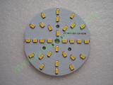 Мощни светодиоди 5730 (5630) на платка 84mm 15W 1500lm Топло бели