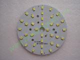 Мощни светодиоди 5730 (5630) на платка 99mm 18W 1800lm Студено бели