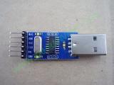 USB-TTL 5V с CH340G чип за Arduino