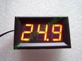 """0.56"""" Червен 0-100V DC LED сегментен волтметър с панел с 3 проводника"""