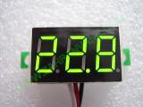 """0.36"""" Зелен 0-32V DC LED сегментен волтметър без панел с 3 проводника"""