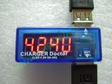 VA метър за USB charge 3.5-7V / 0-3А