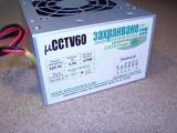 Захранване за видеонаблюдение uCCTV60