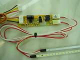"Светодиодни лампи 620mm с драйвер за 24-27"" LCD дисплеи модел-1"