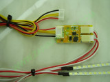 "Светодиодни лампи 320mm с драйвер за 15-17"" LCD дисплеи модел-2"