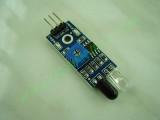 Сензор за отчитане на препятствие с инфрачервена светлина