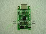 Зарядно 4.2V 1A за Li-Ion батерии с MicroUSB и защита