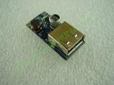 DC/DC Повишаващ модул 5V 0.5A с изход USB