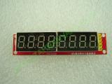 Модул дисплей 0.36 инч 8 цифри