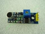 Модул детектор на звуково ниво