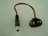 Кабел с букси Batt 9V и 5.5/2.1мм 10см