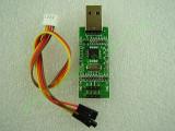 Модул STM32 ST-LINK Debugger