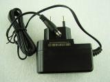 Адаптер LTE 100-240AC 5V 0.5A