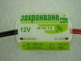 Трансфертер A18-12 • 12V/1.2A