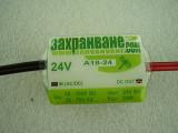 Трансфертер A18-24 • 24V/0.75A
