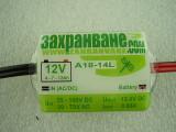 Трансфертер A18-14L • за акумулатор 12V / 4Ah, 7Ah, 12Ah