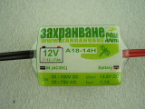 Трансфертер A18-14H • за акумулатор 12V / 7Ah, 12Ah, 17Ah