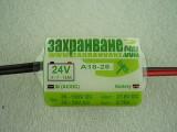 Трансфертер A18-28 • за акумулатор 24V / 4Ah, 7Ah, 12Ah