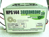 Захранващ блок HPS144 144V 1.7A
