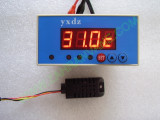 Temperature and humidity controller 24V with AM2301 sensor