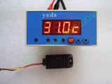 Контролер за температура и влажност със сензор AM2301 и вграден часовник