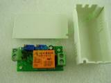 Реле за защита от разреждане Pb-Acid Battery 12V / 10A с регулируем хистерезис