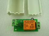 Реле за защита от разреждане Pb-Acid Battery 24V / 10A с фиксиран хистерезис 20V/24V