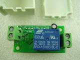 Реле за защита от разреждане Pb-Acid Battery 12V / 3A с фиксиран хистерезис 10V/12V