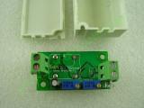 Защита от разреждане на Pb-Acid Battery 12V с регулируем хистерезис за вкл. към външно реле