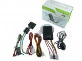 TK100/GT06 - GSM/GPRS/GPS тракер за автомобил