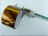 Термоустойчиво полиамидно тиксо - 50мм