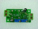Защита от разреждане на буфериращ модул 12V с регулируем хистерезис за външно реле