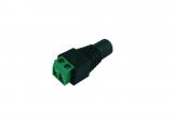 Преходник от жак 2.1-2.5/5.5 към двойна PVC кабелна клема