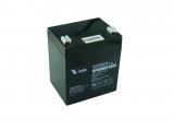 Акумулатор оловно киселинен VISION CP1250HYF1, 12V/ 5Ah