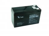 Акумулатор оловно киселинен VISION CP1270YF1, 12V/ 7Ah