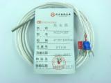 Температурна сонда Pt100 - WZP-035 0.5°C с 2м кабел
